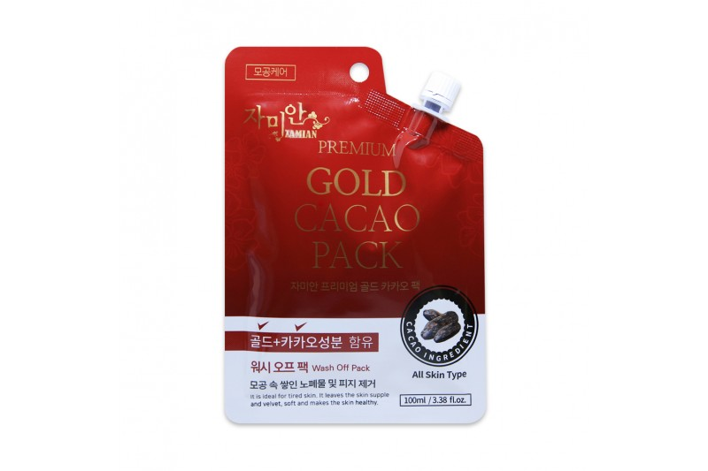 [ZAMIAN] Premium Gold Cacao Pack (Wash Off Type) - 100ml