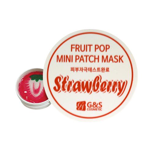 [G&S COSMETIC] Fruit Pop Mini Patch Mask - 1pack(30pcs)