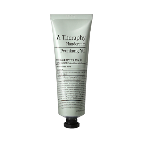 [PYUNKANG YUL] A Theraphy Hand Cream - 75ml
