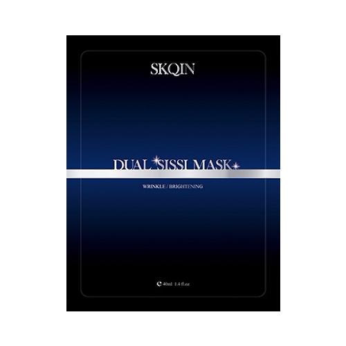 [SKQIN] Dual Sissi Mask - 1pack (5pcs)