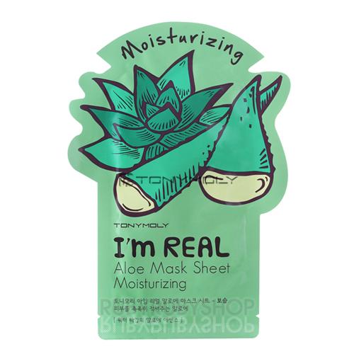 TONYMOLY-I-039-m-Real-Mask-Sheet-3pcs